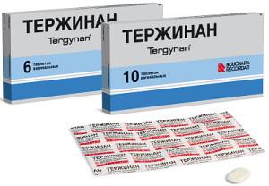 Препарат Тержинан при молочнице