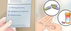 Антибиотики для гайморита