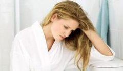 Как лечить папилломавирусную инфекцию у женщин